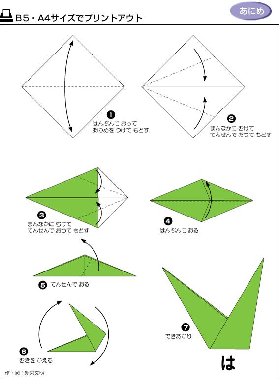 找到的折纸大全(图解)   我也想折出这么可爱的东东~~,   一,植物类